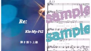 Kis-My-Ft2/Re: Piano DEMO