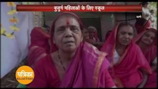 Old women school teacher, thane, Maharastra