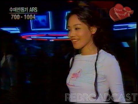 서기(舒淇,Shu Qi) - 『1999年08月19日「한밤의TV연예」【톡톡 튀는 매력 홍콩영화배우】』