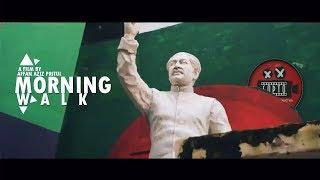 Morning Walk Barisal | a film by Affan Aziz Pritul