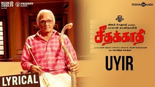 Seethakaathi   Uyir Song Lyrical Video   Vijay Sethupathi   Balaji Tharaneetharan   Govind Vasantha