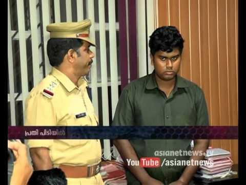 Xxx Mp4 Cherthala Acid Attack Culprit Caught By Kerala Police FIR 18 Nov 2015 3gp Sex
