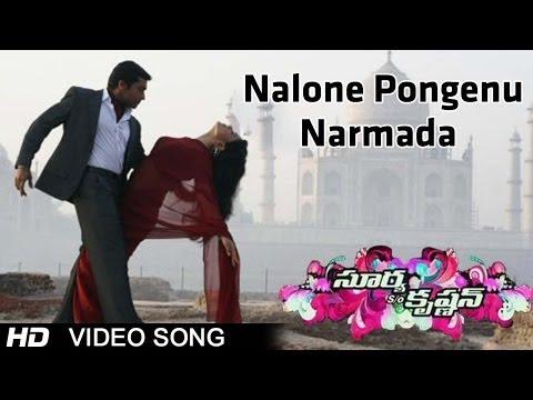 Xxx Mp4 Surya Son Of Krishnan Movie Nalone Pongenu Narmada Video Song Surya Sameera Reddy Ramya 3gp Sex