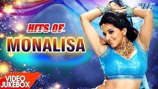 HITS OF Monalisa - Video JukeBOX - Bhojpuri Hot Songs 2017 new