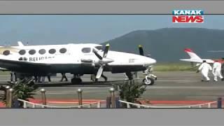 Naveen Patnaik Reaches Sundergarh For One-Day Visit