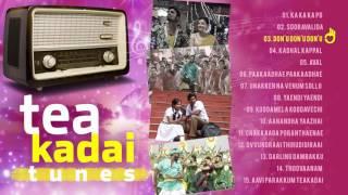 Tea Kadai Tunes - Music Box | Tamil Hit Songs