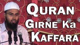 Quran Agar Gir Jai To Uska Kaffara Kya Hai By Adv Faiz Syed