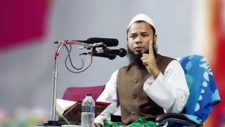 সারা বাংলাদেশে আলোড়ন সৃষ্ঠি করেছে যে বক্তা কিন্তু নেটে প্রথম আপলোড | Maulana Sharifuzzaman Rajibpuri
