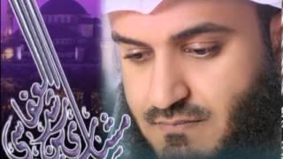 سورة النمل - الشيخ مشاري العفاسي