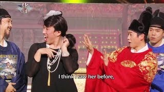 Gag Concert - The Young King | 왕해 - with Madam Jeong! (2013.05.11)