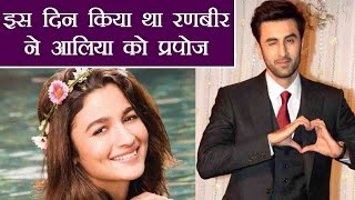 Ranbir Kapoor PROPOSED Alia Bhatt On THIS DATE, Check Out| FilmiBeat