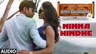 Ninna Hindhe Full Song | Sathya Harishchandra | Sharan, Bhavana Rao, Sanchitha Padukone