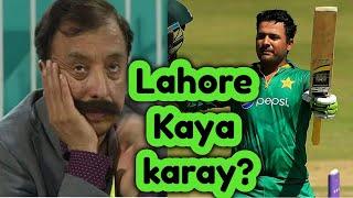 PSL 2020 Lahore Qalandar team possible retention and trades - Qalandars PSL 5 Drafting