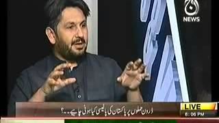 Drones are with consent of Pakistan - Journalist Saleem Safi