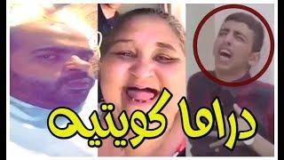 السعودي اذا قابل كويتي ~ ابو هيط يقدم ~ احلى التجميعات المضحكه