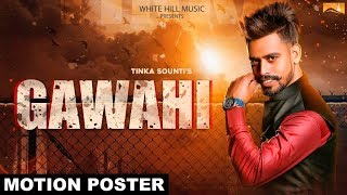 Gawahi (Motion Poster) Tinka Sounti | White Hill Music | Releasing on 25th Jan