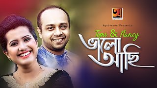 Prince Mahmud Featuring Bhalo Achi by Topu & Nancy | Official Music Video
