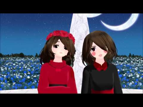 Xxx Mp4 Mmd X Undertale Rosetale Chara And Frisk Wanna Be 3gp Sex