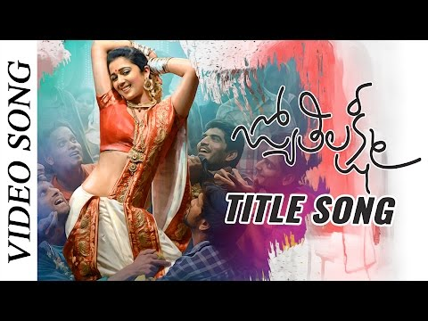 Jyothi Lakshmi - Jyothi Lakshmi Full Video Song - Charmme Kaur, Puri Jagannadh