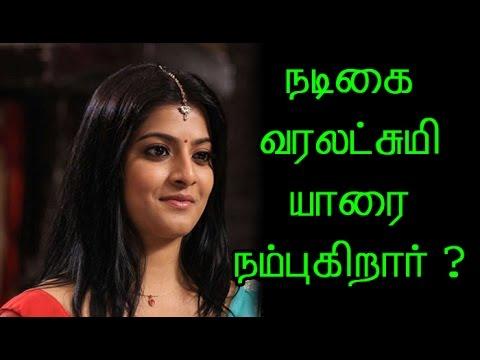 Xxx Mp4 Actress Varalakshmi Wished Her Dog Birthday Twitter Hot Tamil Cinema News 3gp Sex