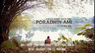 Poradhin Ami - পরাধীন আমি   Partha Sarathi   Bengali   Full Video Song