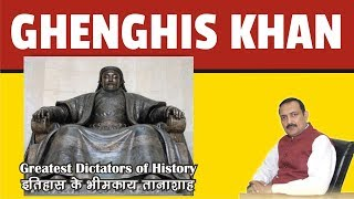 WORLD HISTORY - Greatest dictators of History - Ghenghis Khan of Mongolia