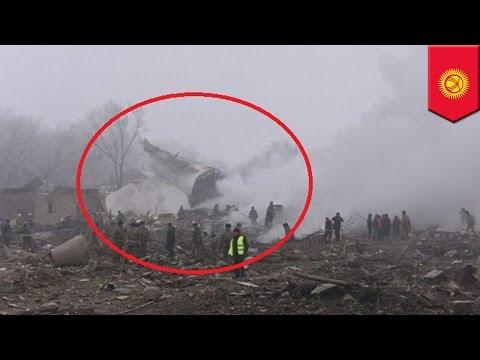 Turkish cargo plane crash: Crew error could be to blame for accident that killed dozens - TomoNews