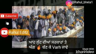 Yodha Bhindrawale- Kulbir Jhinjer Lyrics Video Punjabi Status video Animation Viva Video