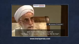 Iranian cleric says protest movements against the regime in Iran are sponsored by the US and Israel