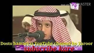 Surah Rahman ki Tilawat Bahut mast aawaz me Sautul Quran by Islamic knowledge