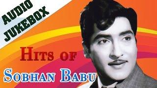 Best Songs of Sobhan Babu | Super Hit Telugu Songs Jukebox | Top 10 Hits Collection