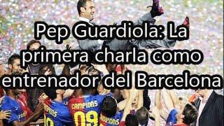 Pep Guardiola: La primera charla como entrenador del Barcelona | Fútbol Social