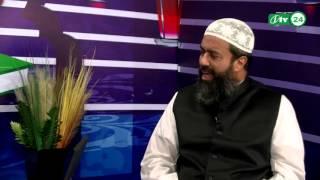 Apnar Jiggasha..15, Answered By itv24 Advisor Prof. Dr.Khandaker Abdullah Jahangir