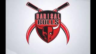 BPL 2015 Official Theme Song (BPL notun gaan - e) (Bangladesh Premier League 2015)