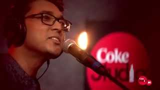 Moner Manush -  Anupam Roy (মিলন হবে কতদিনে)