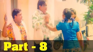 Aarusamy Tamil Movie Part 8 || VIkram, Subhashri & Ravali