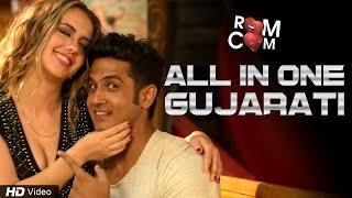 All In One Gujarati | Neeraj Shridhar | Priya Patidar | Gujarati Party Song | Red Ribbon