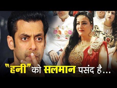 Xxx Mp4 Honey Preet Insaan Ka Salman Khan Se Connection Kya Hai Janiye By KSK 3gp Sex