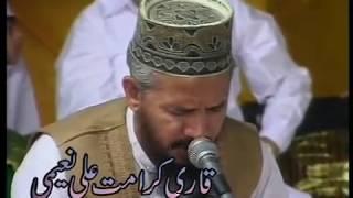 Qirat Tilawat By Qari Karamat Ali Naeemi At National Pipe in 2003 www milad un nabi com