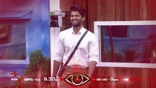 #ArjunReddy aka #VijayDevarakonda in the BIGG house!!!   #BiggBossTelugu Today at 9:30 PM