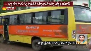 School Bus Hits SSC Student in Visakhapatnam