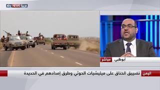 البيضاني: القوات المشتركة قادرة على تحقيق إنجاز سريع في الحديدة ولكنها تتحاشى إلحاق أضرار بالمدنيين