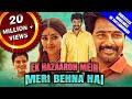 Ek Hazaaron Mein Meri Behna Hai (NVP) 2021 New Released Hindi Dubbed Movie   Sivakarthikeyan