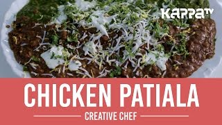 Chicken Patiala - Creative Chef - Kappa TV