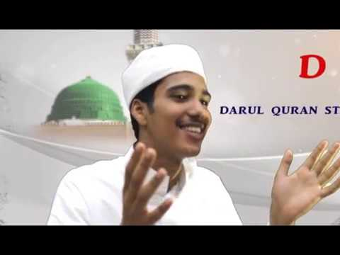 Xxx Mp4 Rabee Message By Darul Quran Students39 Federation 3gp Sex