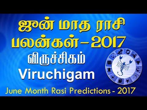 Viruchigam Rasi (Scorpio) June Month Predictions 2017– Rasi Palangal