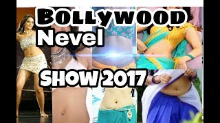 Bollywood Beautiful Girls Nevel, Movie Actress Show 2017   All Indian    LoL