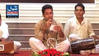 Jo Kiya Hai Aaj Wada. Asim Ali. Multan.