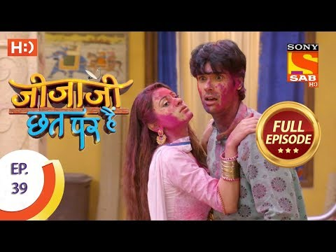 Xxx Mp4 Jijaji Chhat Per Hai Ep 39 Full Episode 2nd March 2018 3gp Sex