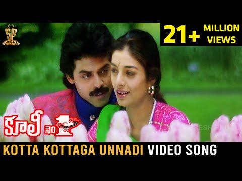 Xxx Mp4 Kotta Kottaga Unnadi Video Song Coolie No 1 Telugu Movie Venkatesh Tabu Suresh Productions 3gp Sex